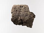 Mud jar sealing with King Narmer's name