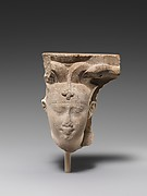 Royal head sculptor's model/votive