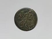Coin of Ptolemy  II from a Ptolemaic hoard