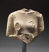 Torso of Nefertiti, Aten cartouches