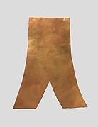 Folded Cloth Amulet
