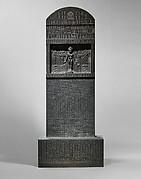 Magical Stela (Cippus of Horus)
