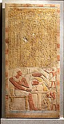 Stela of the Steward Mentuwoser