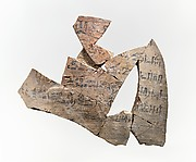 Hieratic copy of the Instruction of Amenemhat I