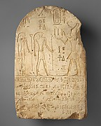 Donation Stela of Shabaqo