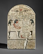 Stela of the lector priest of Amun Siamun and his mother the singer Amenhotep