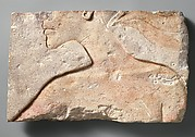 Lower Face and Shoulders of Akhenaten