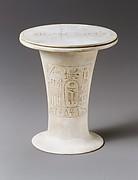 Ointment jar of Pepi I