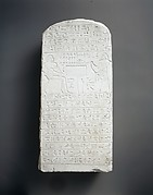 Stela of Rehuerdjersen
