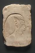 Trial Piece?, Relief of Head of Akhenaten