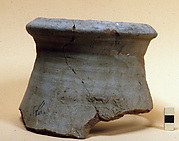 Inscribed Pot Fragment