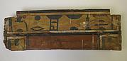 Middle Kingdom Coffin Fragment