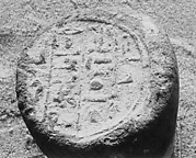 Funerary Cone of the High Priest of Amun Menkheperresonb