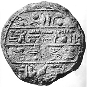 Funerary Cone of Montuemhat and Shepenmut