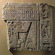 Jubilee Relief of Ramesses II