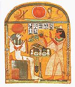 Stela of Aafenmut