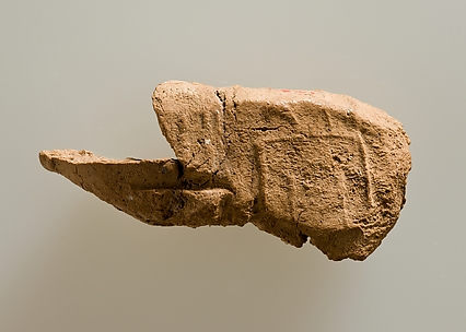 Clay jar sealing impressed faintly with name of Khasekhemwy