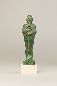 Ptah, inscription obliterated except for the god's name