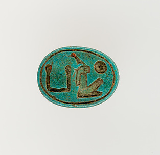 Scarab Inscribed with the Throne Name of Hatshepsut