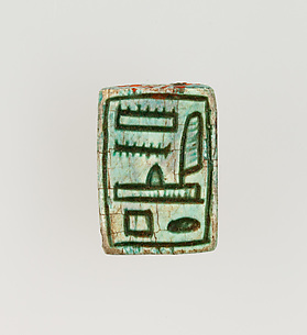 Stamp Seal Inscribed for Amenhotep I