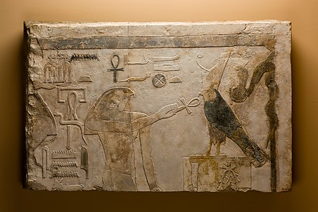 Relief Block from a Building of Amenemhat I