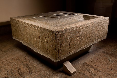 Altar from the Mortuary Temple of Amenemhat I