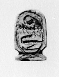 Scarab of Amenemhat III