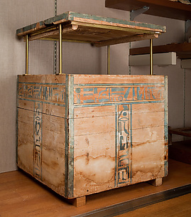 Canopic Chest of Senbi