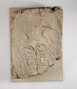 Brick, Amenhotep II