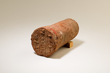 Funerary Cone of the Wab-Priest Amenemhab