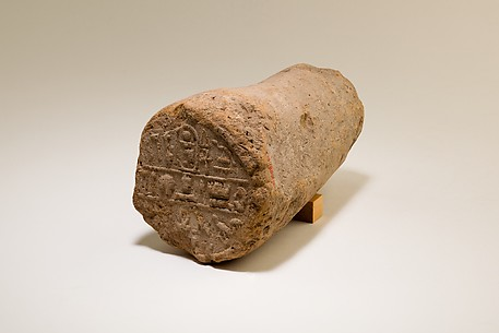 Funerary Cone of First Prophet of Amun Djehuty