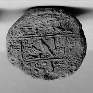 Funerary Cone of the Steward Padihorresnet