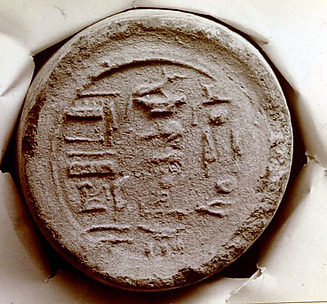 Funerary Cone the Overseer of the Boats of Amun Seshi