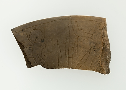 Magic knife fragment