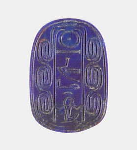 Scarab of Sithathoryunet with the Name of Amenemhat III