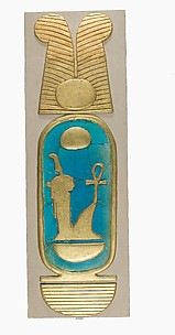 Reconstruction of a Cartouche of Amenhotep III from Malqata