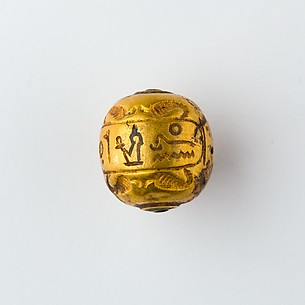 Hollow spherical bead with the Names of  Ramesses II and Queen Isetnefret