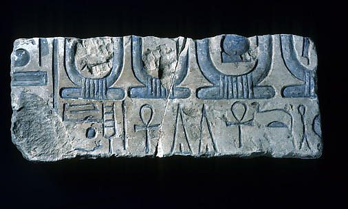 Relief with cartouches of Aten