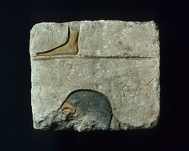 Relief with head and foot