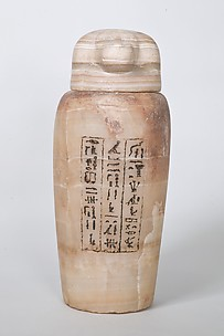 Canopic jar of Heriheb
