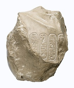 Right chest of Akhenaten prostrate, with Aten cartouches
