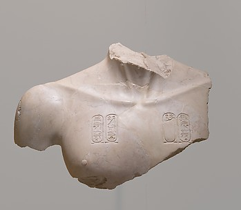 Chest of Akhenaten