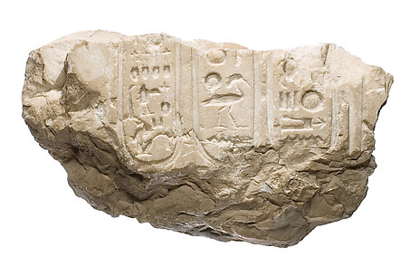 Inscribed fragment, Aten cartouches