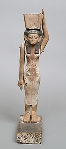 Offering bearer statuette