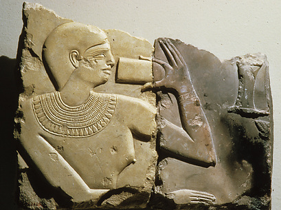 Fragment from a Stela of the Royal Chief Steward Henenu
