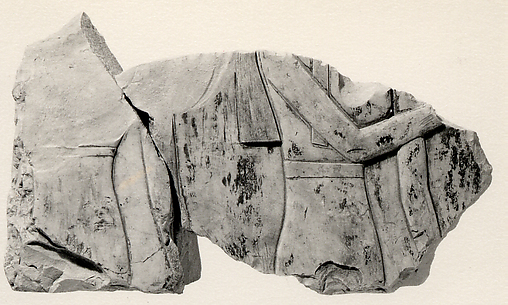 Relief from the tomb of Queen Neferu: two female attendants - see 26.3.353-1