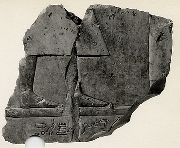 Relief from the tomb of Queen Neferu: parts of one female and one male attendant (see 26.3.353-1)