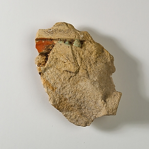 Relief fragment, Neferu or Khety