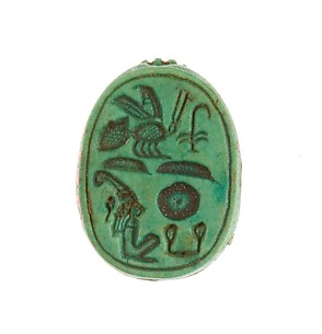 Scarab Inscribed for the King of Upper and Lower Egypt Maatkare (Hatshepsut)