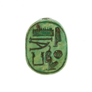 Wadjat-eye Seal Amulet Inscribed for Maatkare, Beloved of Amun